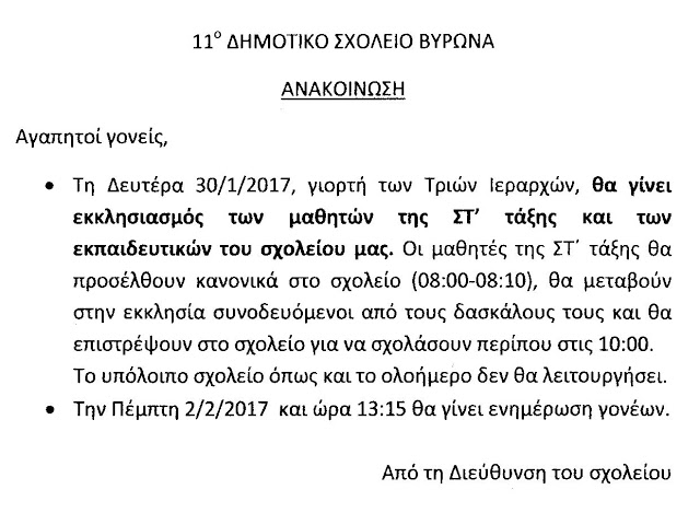 Scan1ανακ